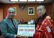 사본 -20060620_천태종 인도네시아 대사관에 지진피해돕기 성금 전달 26.jpg