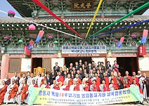 사본 -20151103_영통사 보광원 기념법회 (269).jpg